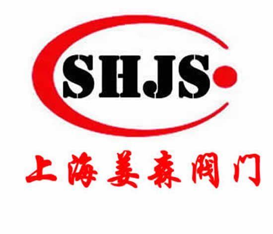 姜森电动二通调节阀厂(上海)有限公司