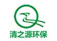湖南清之源betway必威體育app官網科技betway手機官網