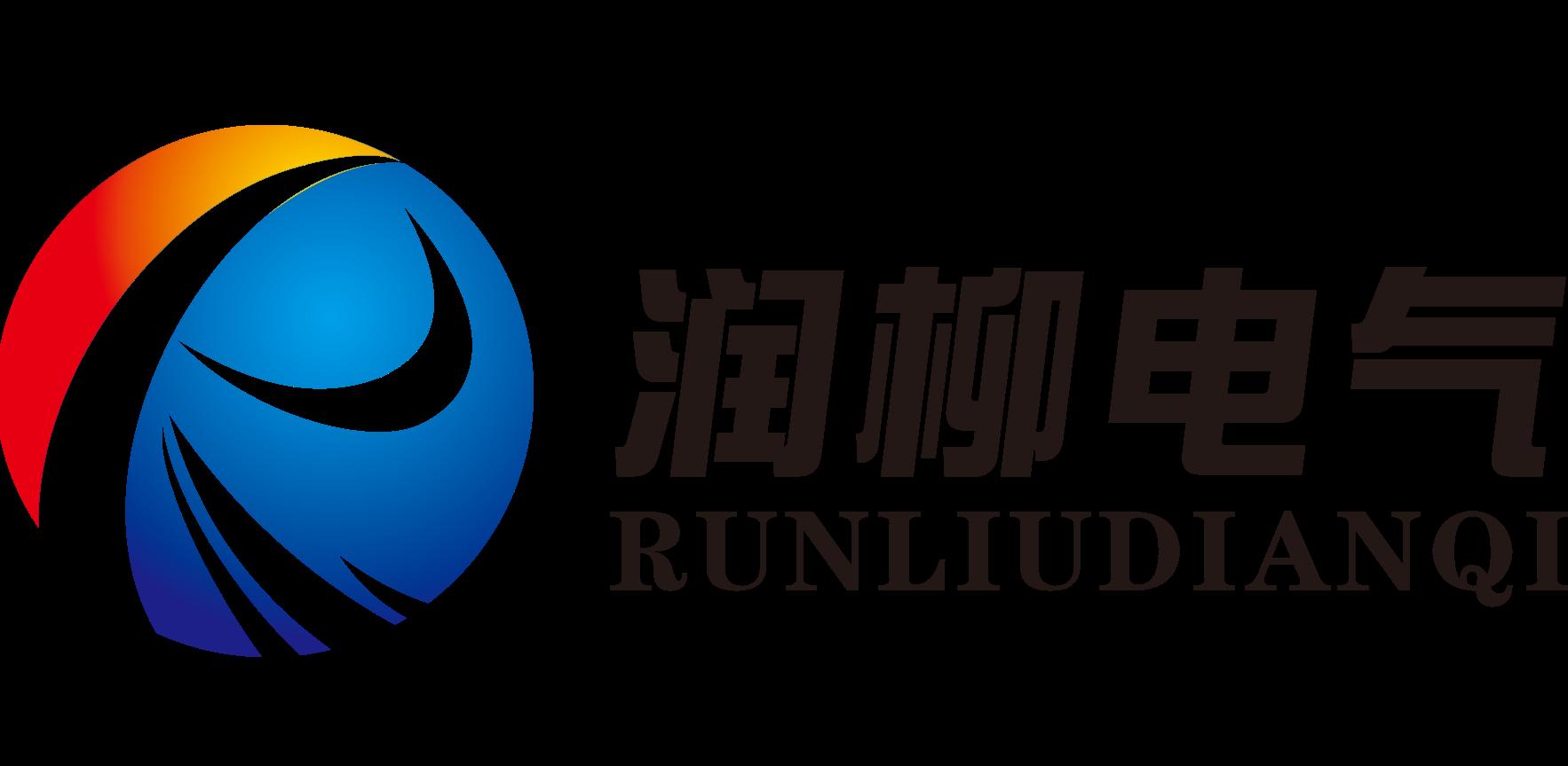 上海润柳电气有限华宇平台网址授权开户网站