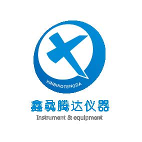 北京鑫騰達儀器設備有限公司