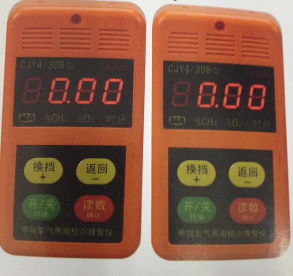 电压超限和报警电路图
