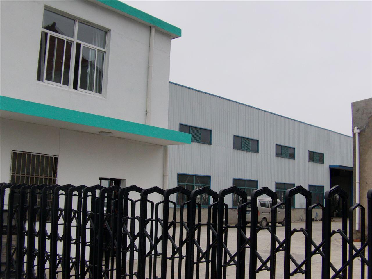 南京格兰环保设备有限公司