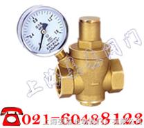 不鏽鋼絲扣減壓閥|黃銅帶表消聲減壓閥|自來水可調式減壓閥