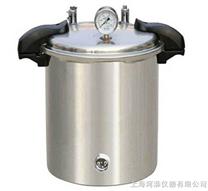 YXQ-SG46-280SA手提式壓力蒸汽滅菌器