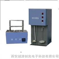 半自動凱氏定氮儀/半自動定氮儀(含消化爐)