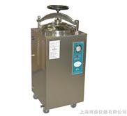 YXQ-LS-50SII立式壓力蒸汽滅菌器