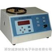 YT00979-电子自动数粒仪/微电脑自动数粒仪/种子数粒仪