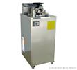 立式壓力蒸汽滅菌器YXQ-LS-70A