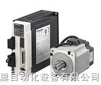 HC-RFS103  HC-RFS153现货总代理