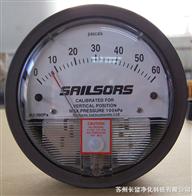 0-60Pa指针式压差表,(压差)测试仪
