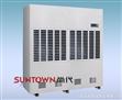 售(SALE):化工厂除湿机除湿器