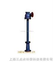 射流曝气器/喷射流式混合曝气/射流曝气器系列