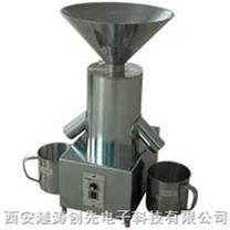 高精度離心式分樣器/高精度分樣器/電動分樣器/電動扡樣器