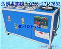 液压油过滤机 HC-100-7SC
