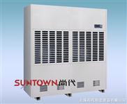 售(SALE):印刷厂除湿机除湿器抽湿机