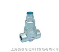 脉冲式疏水阀|上海疏水阀-上海姜森供应