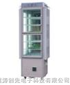 YTGTOP-268D-智能光照培养箱