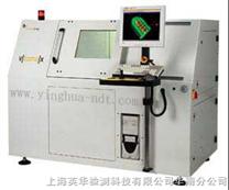 工業CT微米CT