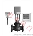 电动温控阀,电动温度控制阀,电动温度调节阀