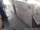 垃圾站废气处理设备
