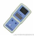 便携式余氯仪SYL-1B/水厂专用余氯测定仪SYL-1B