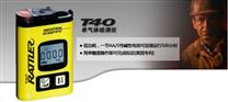 T40一氧化碳檢測儀,便攜式一氧化碳檢測儀