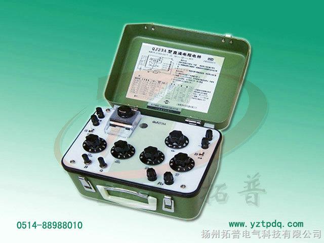 qj23直流单臂电桥-扬州拓普电气科技有限公司