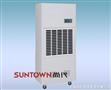 售(SALE):海鲜工厂除湿机抽湿机