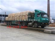 新疆重卡型80吨汽车地磅.昌吉100吨货车地磅价格,西宁搅拌站过17.5米长120吨地磅什么价位