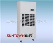 售(SALE):配电房除湿机抽湿机