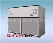 售(SALE):微电子除湿机抽湿机