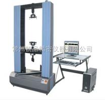 時代MWD-W係列微機控製電子式人造板試驗機