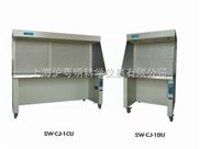 单人单面净化工作台SW-CJ-1BU/超净工作台/水平净化工作台SW-CJ-1BU