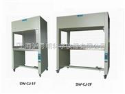SW-CJ-1F-單人雙麵垂直淨化工作台SW-CJ-1F/超淨工作台