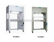VS-840-2-單人雙麵垂直淨化工作台VS-840-2/上海廠家生產/價格優惠