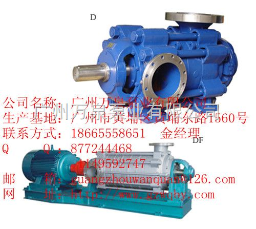 d(df)型多级离心泵