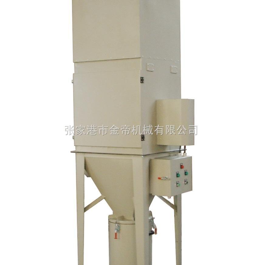 漏斗式除尘器生产厂家