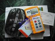 山林土地测量仪
