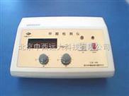 便携式甲醛检测仪/甲醛测试仪(室内环境检测专用)M174621