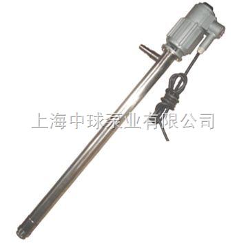 防爆油桶泵 YBYB-40P不锈钢防爆插桶泵 单相电动桶泵