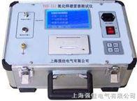 上海氧化锌避雷器测试仪
