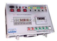 高压开关机械特性测试仪生产厂家