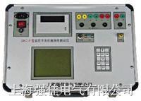 高压开关动特性测试仪型号