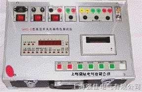 开关机械特性测试仪价格