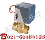 电动二通阀VA7010
