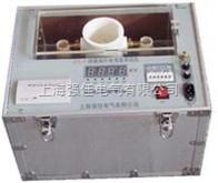 上海全自动绝缘油介电强度测试仪