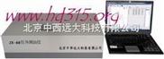 Zx-68型(含電腦)-紅外測油儀/油份濃度分析儀/紅外分光測油儀(中西牌)