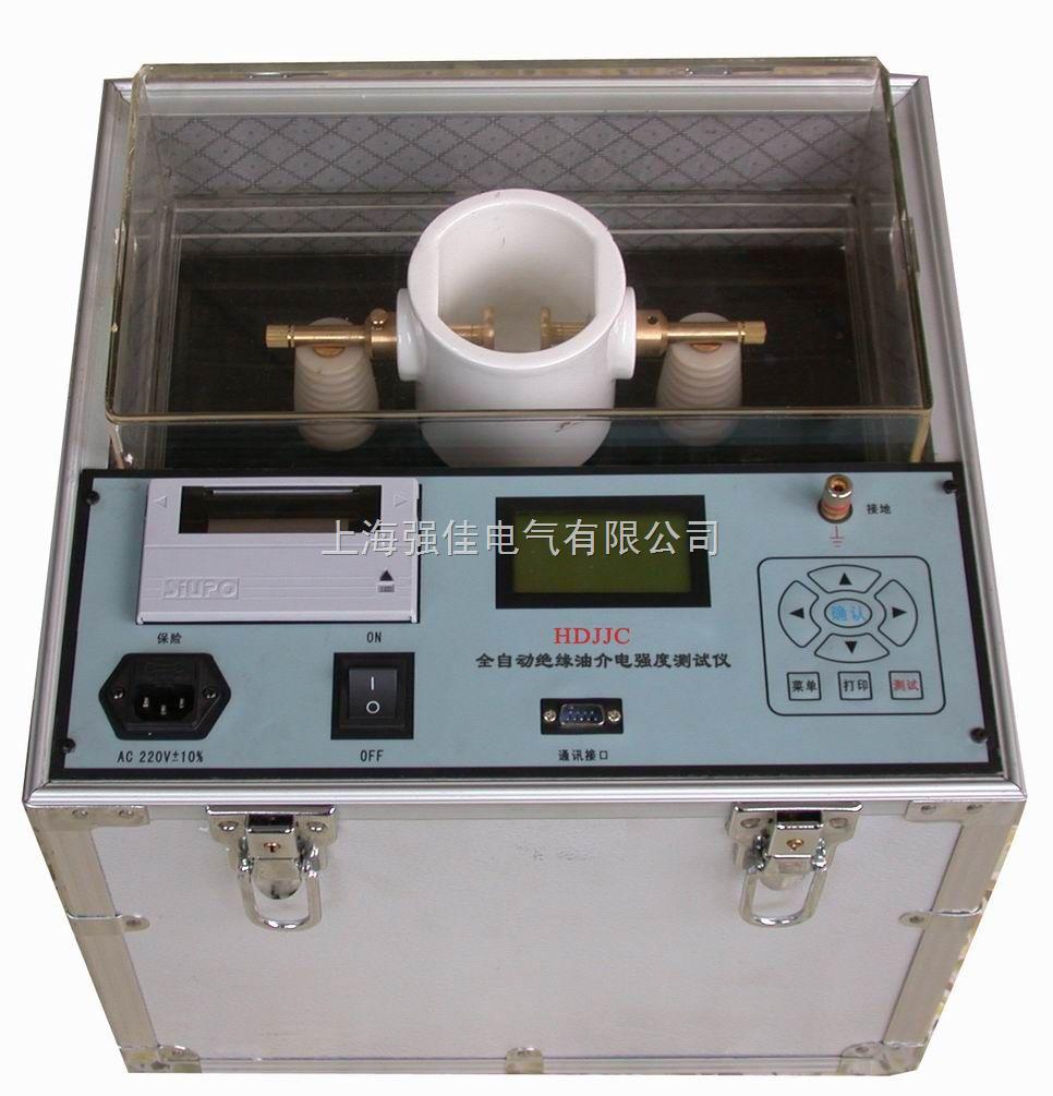 HDJJC-80kV绝缘油介电强度自动测试仪