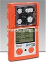 多氣體檢測儀|四種氣體檢測儀