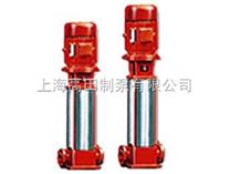 XBD-(I)型立式单吸多级管道式消防泵